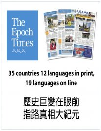 The Epoch Times French Edition